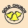 菓子用粉:ゴールドチャーチ