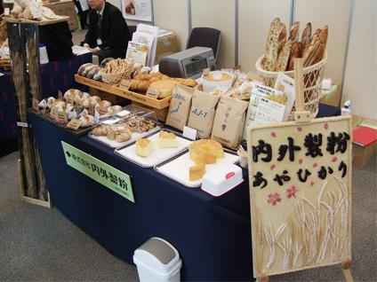 ニッポンの小麦 展示提案会 2015